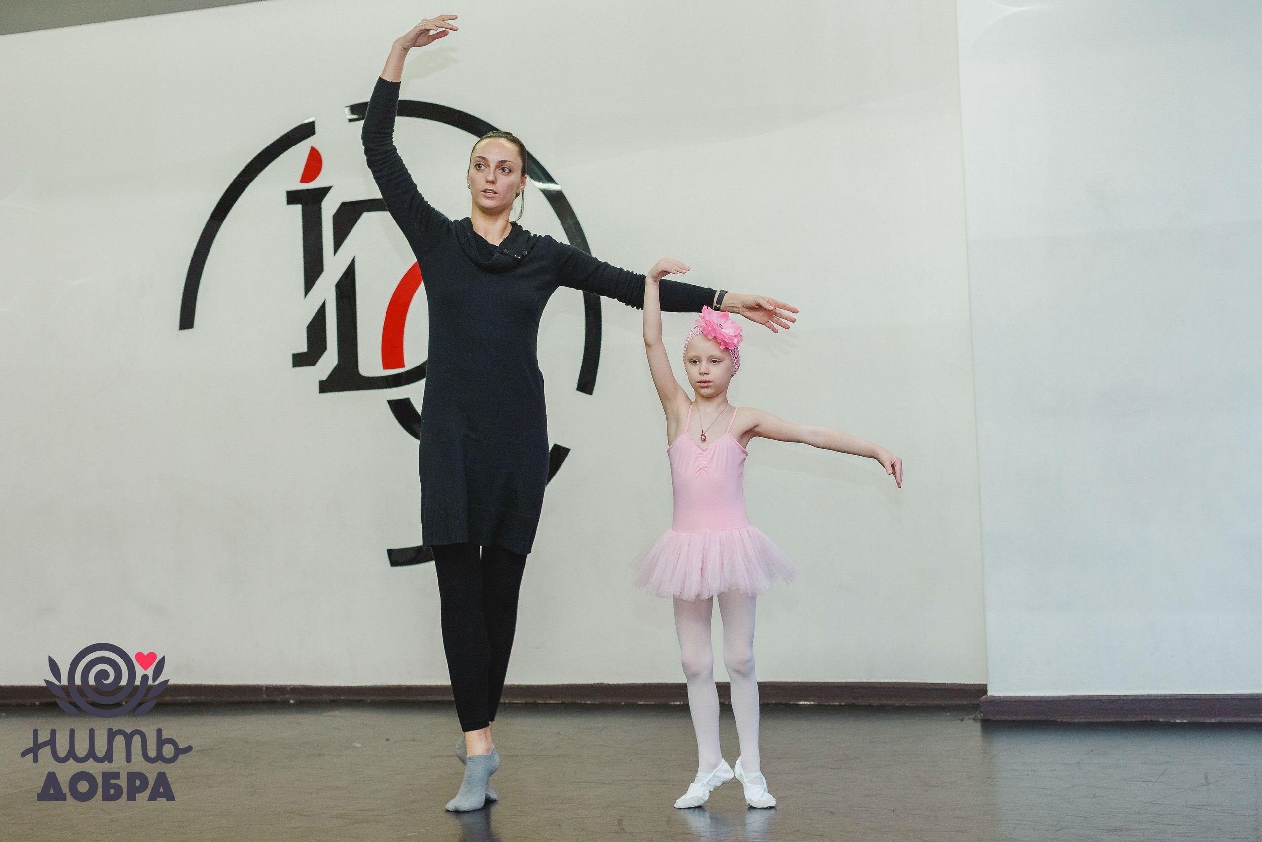 Маша с балериной Анной Сысоевой